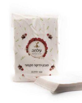מארז 100 יח' – נייר פדיקור מקצועי 40*60